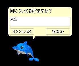 20041101.jpg